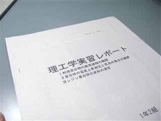 CIMG3035_R.jpg