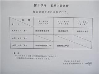 CIMG4667_R.jpg