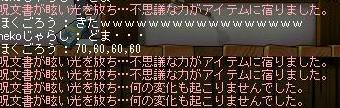 1231 ねしぇる結果