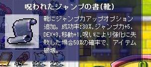 じゃんぷ30書0205