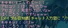 いれて~::の招待