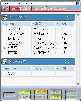 固定BG0509