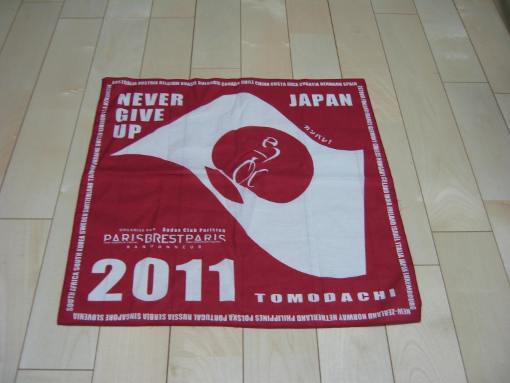 2011年福島