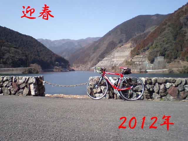 2012年写真