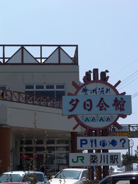 yamagata01.jpg