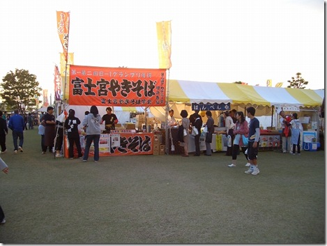 世界お茶まつり2007