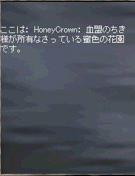 home6_13.jpg