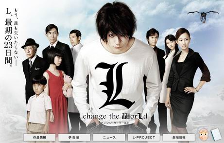 L change the world