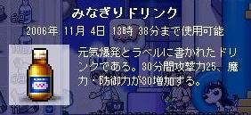 134.jpg