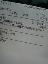9a1c950f.jpg