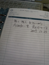 86f01a12.jpg