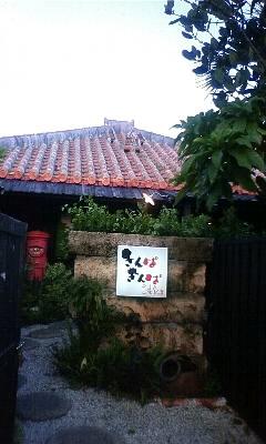 20080921013246