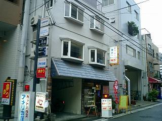 神戸一ビル