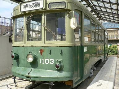 P1040191.jpg