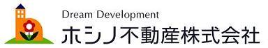 hoshino-logo.jpg