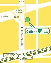 leaf-map.jpg