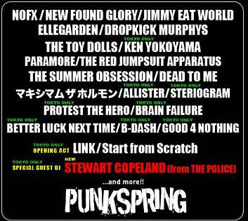 punkspring.jpg