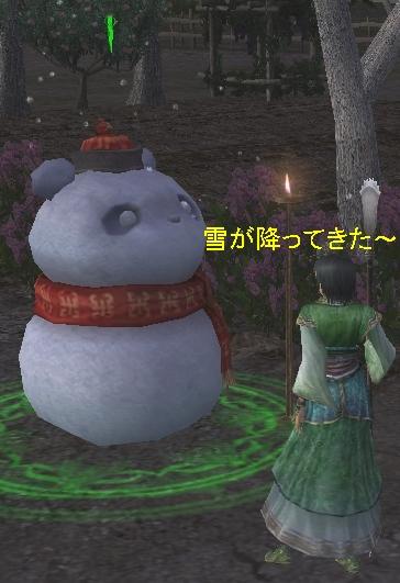 雪とパンダるま