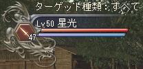 盾Lv47