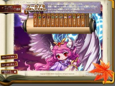 Maple090701_211833_convert_20090702014332.jpg