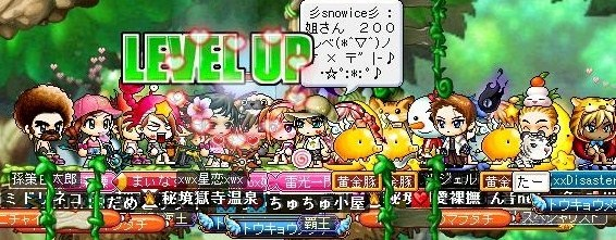 Maple090702_215822.jpg
