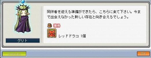 Maple090702_225328.jpg