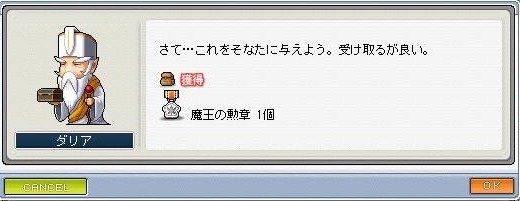 Maple090702_225758.jpg