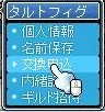 Maple090709_203705.jpg