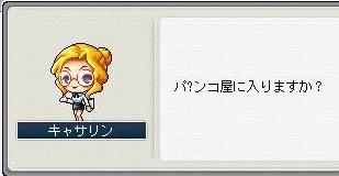 Maple090731_002714.jpg