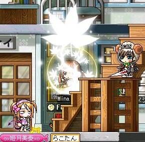 Maple090812_014136.jpg