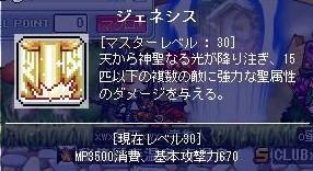 j30MAX.jpg