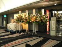 田中清三顧問への限りない感謝をこめて写真撮影! in ホテルニューオータニ大阪