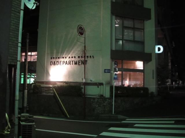 DSC03628.jpg