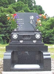 白文字の映える規格墓です