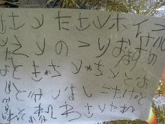 IMG_4280(変換後)