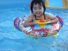 水泳(変換後)小