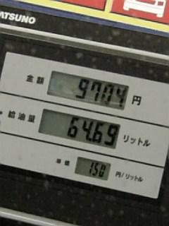 20080211133444