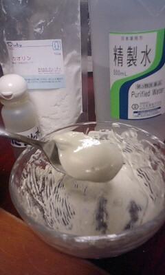 手作りクレイパック@カミツレ水