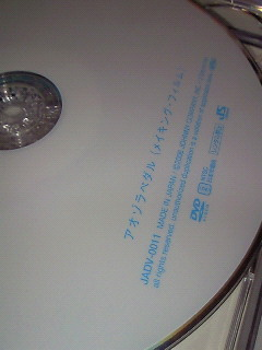 20090107204031