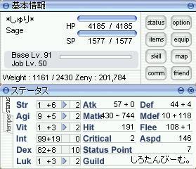 screensara026.jpg