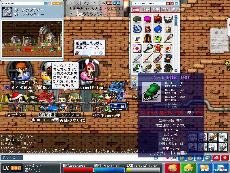 Maple0067.jpg