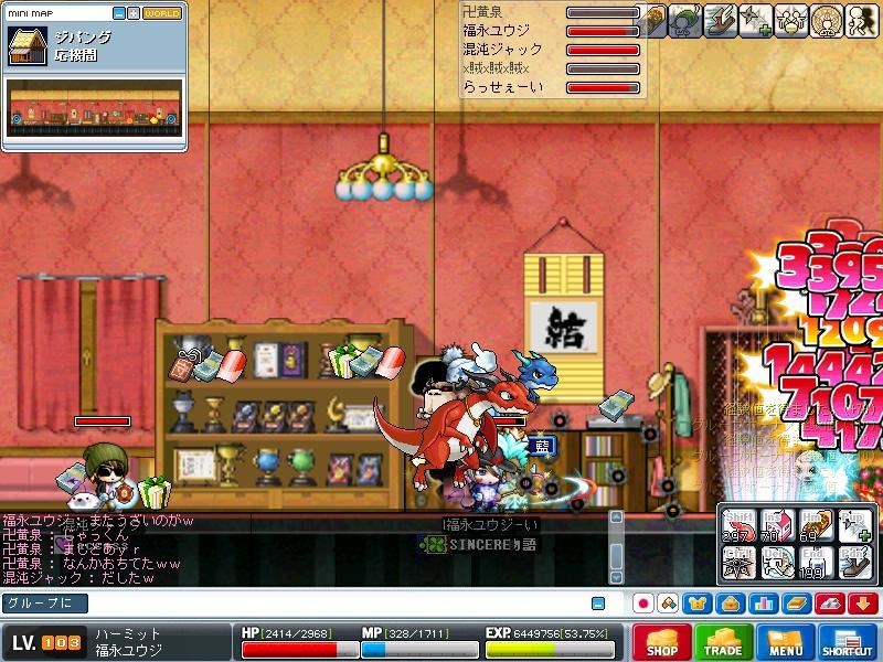 Maple0072.jpg