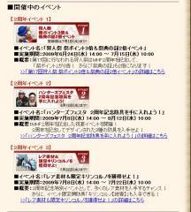 20090708_02.jpg