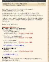20090721_02.jpg