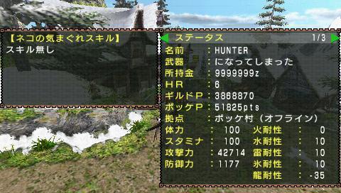 209-5-0904-09.jpg