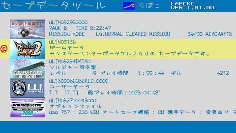 SCREEN2345543.jpg