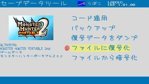 screen42121.jpg