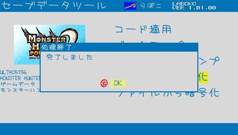 screen5098.jpg