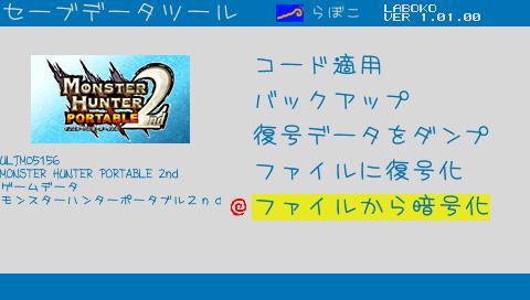 screen63989.jpg