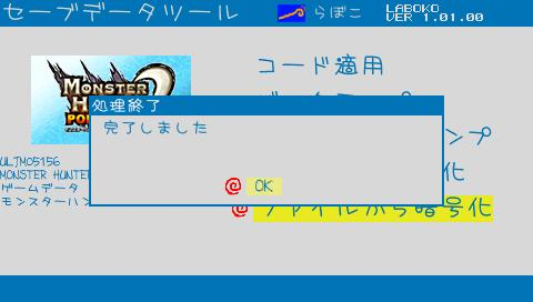 screen82221.jpg